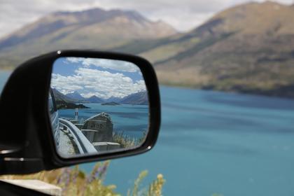Natur i bilspeil